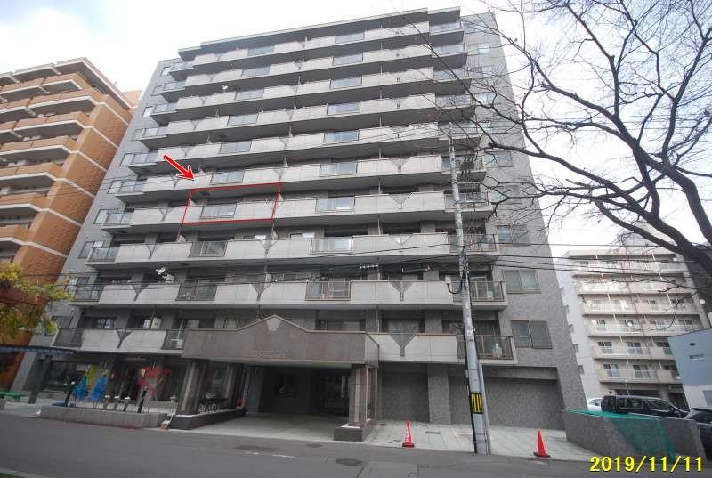 【既存MS】シャンノール緑道502号室